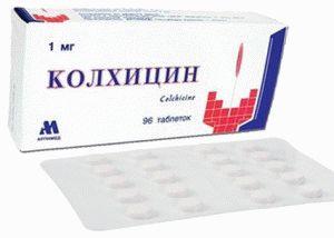 Колхоцин для купирования приступа