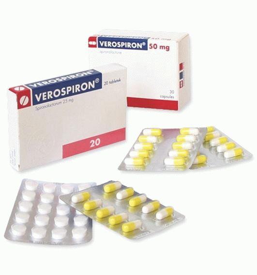 Как принимать Верошпирон при отёках ног: инструкция к препарату