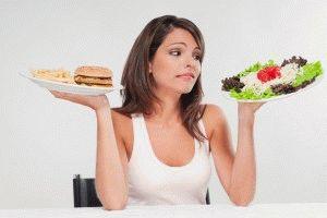 Следите за питанием