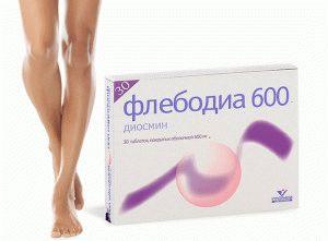 Препарат Флебодиа 600
