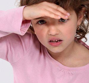 Светобоязнь у ребёнка