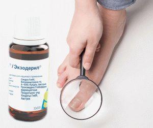 Экзодерил при лечении
