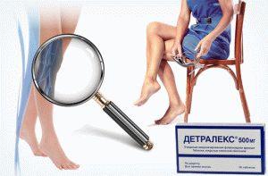 Лечение Детралексом