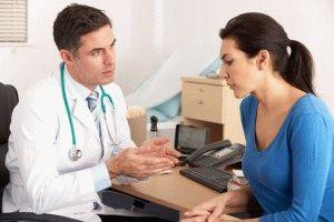 Обращение к врачу