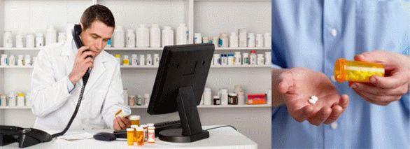 Лекарство от боли в суставах. Лучшие мази и таблетки от боли в суставах