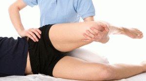 Физиотерапия от болей