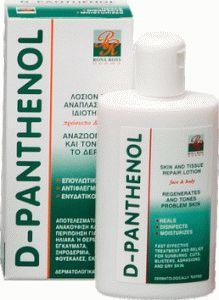 Д-Пантенол для лечения