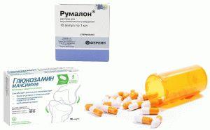 Базисные препараты