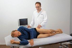 Лечение остеофитов
