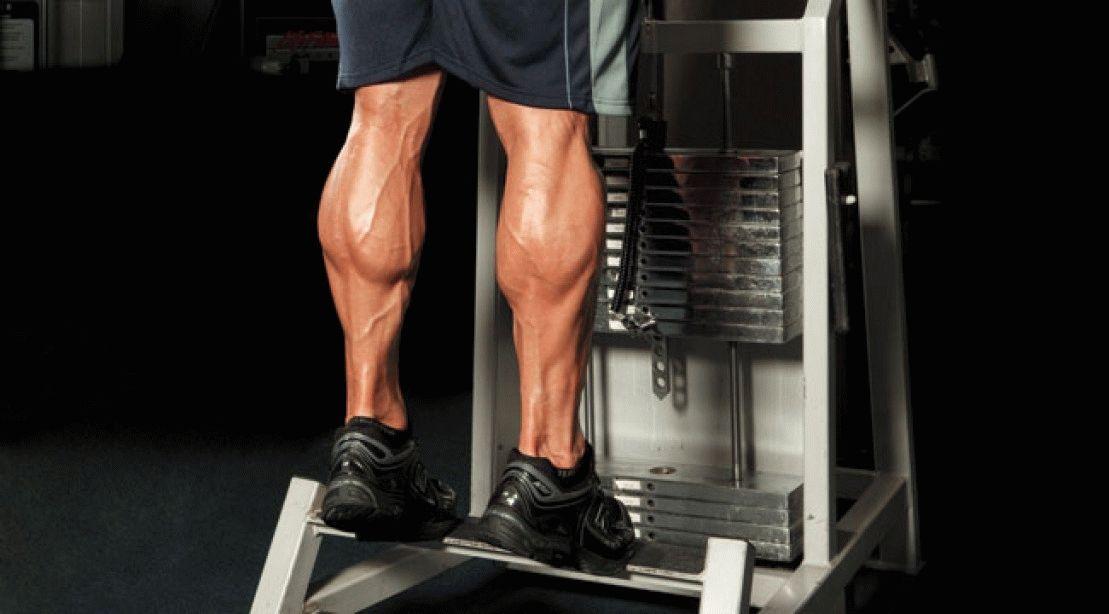 Как сделать чтобы ноги были сильными