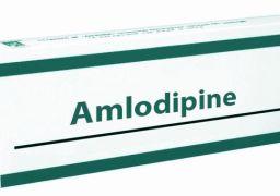 Чем заменить амлодипин, если отекают ноги