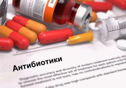 Антибиотики при артрозе и артрите