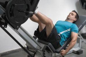 Упражнения для ног в тренажёрном зале