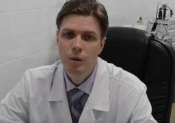 Псориатический артрит и псориаз