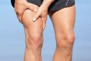 Болят ноги после тренировки