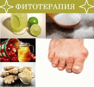 Используйте фитотерапию