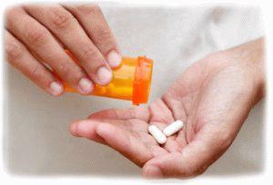 Принимайте лекарства