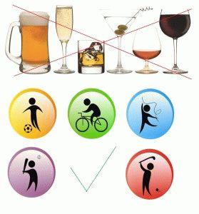 Алкоголь - исключить, активность - проявлять