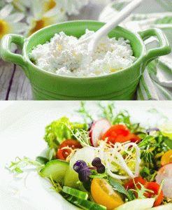 Творог и овощной салат