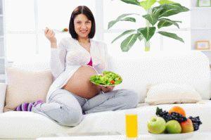 Диета для беременной