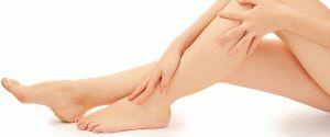 Дамские ножки