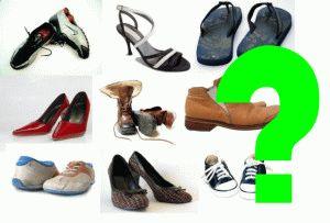 Выбирайте обувь правильно