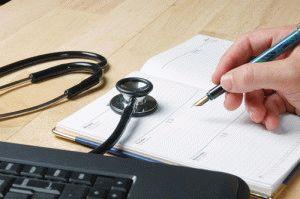 Назначения от врача