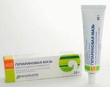 Гепариновое средство