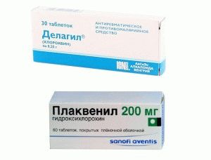 Антималярийные средства
