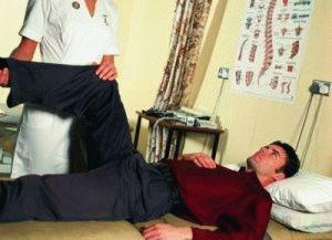 Упражнения при дисплазии